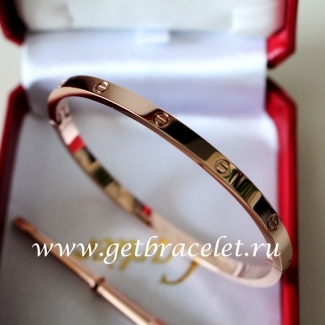 2017 New Cartier Love Bracelet SM Pink Gold B6047317