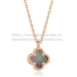 Van Cleef & Arpels Sweet Alhambra Pendant Pink Gold With Gray Mother Of Pearl 9mm