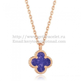 Van Cleef & Arpels Sweet Alhambra Pendant Pink Gold With Lapis Stone Mother Of Pearl 9mm