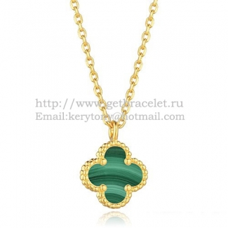 Van Cleef & Arpels Sweet Alhambra Pendant Yellow Gold With Malachite Mother Of Pearl 9mm