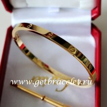 2017 New Cartier Love Bracelet SM Yellow Gold B6047517