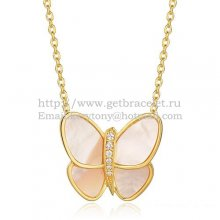 Van Cleef & Arpels Flying Butterfly Pendant Necklace Yellow Gold With White Mother Of Pearl Diamonds