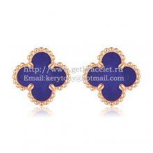 Van Cleef & Arpels Sweet Alhambra Earrings 9mm Pink Gold With Lapis Stone Mother Of Pearl