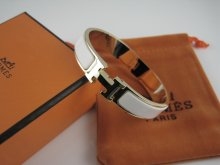Hermes White Enamel Clic H Bracelet Narrow Width (12mm) In Gold