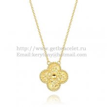 Van Cleef & Arpels Vintage Alhambra Pendant Yellow Gold With Round Diamonds