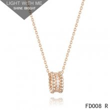 Van Cleef Arpels Perlee Pendant in Pink Gold with Diamonds 3 Rows