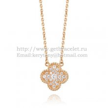 Van Cleef & Arpels Vintage Alhambra Pendant Pink Gold With Diamonds