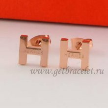 Hermes H Earrings in Pink Gold