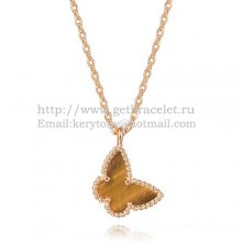 Van Cleef Arpels Lucky Alhambra Butterfly Necklace Pink Gold With Tiger's Eye Mother Of Pearl