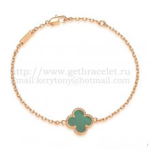 Van Cleef & Arpels Sweet Alhambra Bracelet Pink Gold With Malachite Mother Of Pearl