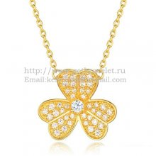 Van Cleef Arpels Frivole Necklace Yellow Gold With Pave Diamonds