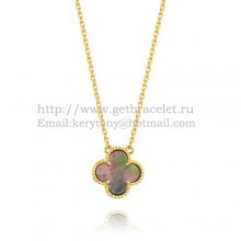 Van Cleef & Arpels Vintage Alhambra Pendant Yellow Gold Colorful Mother Of Pearl 15mm