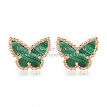 Van Cleef & Arpels Sweet Alhambra Butterfly Earrings Pink Gold With Malachite Mother Of Pearl