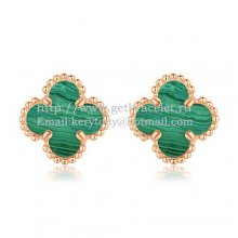 Van Cleef & Arpels Sweet Alhambra Earrings 9mm Pink Gold With Malachite Mother Of Pearl