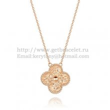 Van Cleef & Arpels Vintage Alhambra Pendant Pink Gold With Round Diamonds