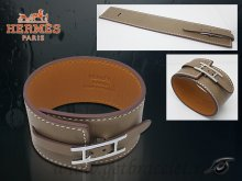 Hermes Fleuron Large Leather Bracelet Gray With Silver