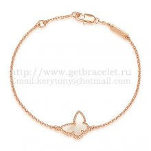 Van Cleef & Arpels Sweet Alhambra Butterfly Bracelet Pink Gold With White Mother Of Pearl