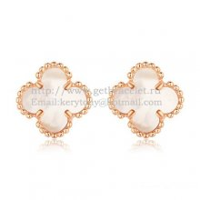Van Cleef & Arpels Sweet Alhambra Earrings 9mm Pink Gold With White Mother Of Pearl