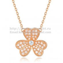 Van Cleef Arpels Frivole Necklace Pink Gold With Pave Diamonds