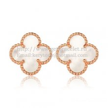 Van Cleef & Arpels Sweet Alhambra Earrings 15mm Pink Gold With White Mother Of Pearl