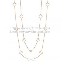 Van Cleef & Arpels Vintage Alhambra Necklace Pink Gold 10 Motifs With White Mother Of Pearl