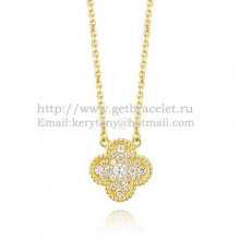 Van Cleef & Arpels Vintage Alhambra Pendant Yellow Gold With Diamonds